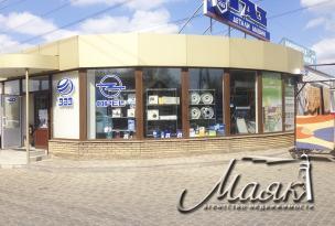 Действующий бизнес, расположенный по ул. Чаривной.