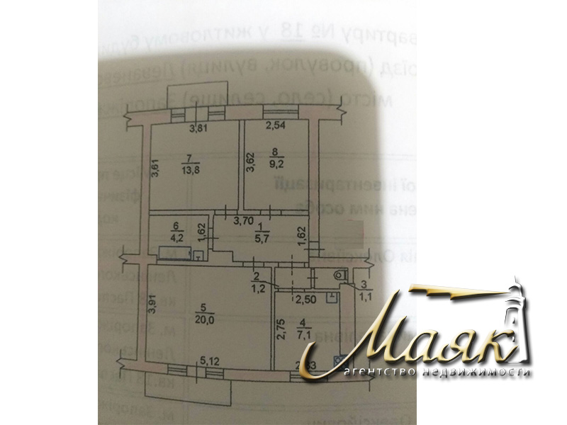 Предлагается к продаже трехкомнатная квартира по пр.Маяковского.