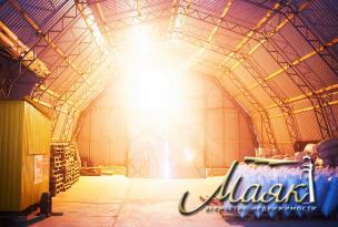 Предлагается к продаже производственно – складская база, расположенная в пгт