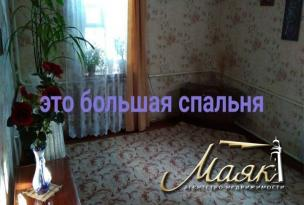 Дом в Заводском районе.