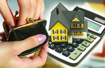 Как украинцы будут платить налог на недвижимость в 2017 году