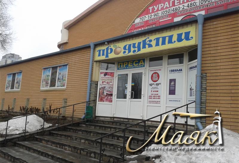 Предлагается к продаже отдельностояший  торгово-офисный комплекс, расположенный на одной из оживленных улиц