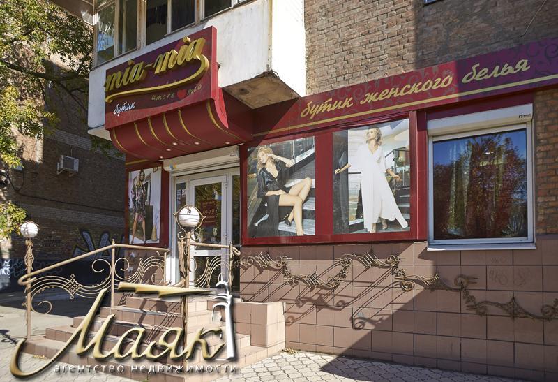 Предлагается к продаже действующий магазин непродовольственных товаров (с арендаторами), расположенный в Жовтневом р-не.