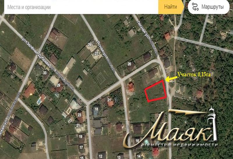 Предлагается к продаже великолепный земельный участок расположенный в элитном районе Форум (Бородинский мкрн)