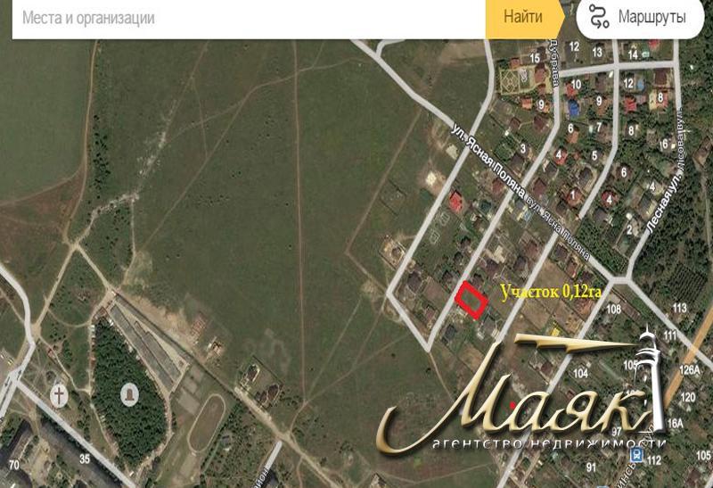 Предлагается к продаже великолепный земельный участок расположенный в элитном районе Форум.
