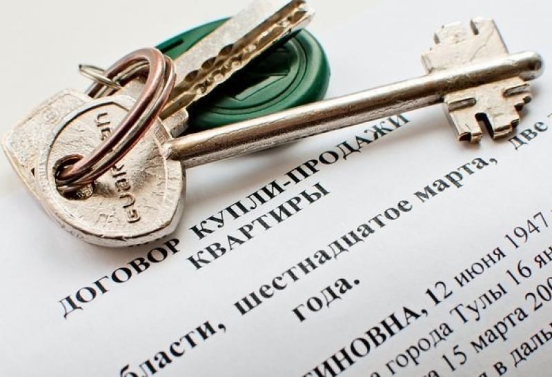 Список документов, необходимых для приватизации недвижимости в 2016 году