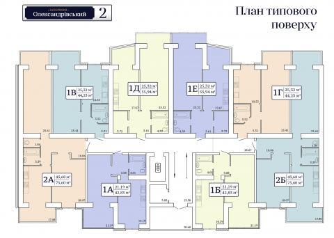 ЖК Александровский 2